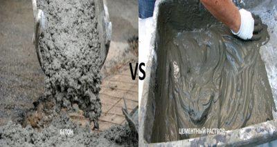отличие бетона